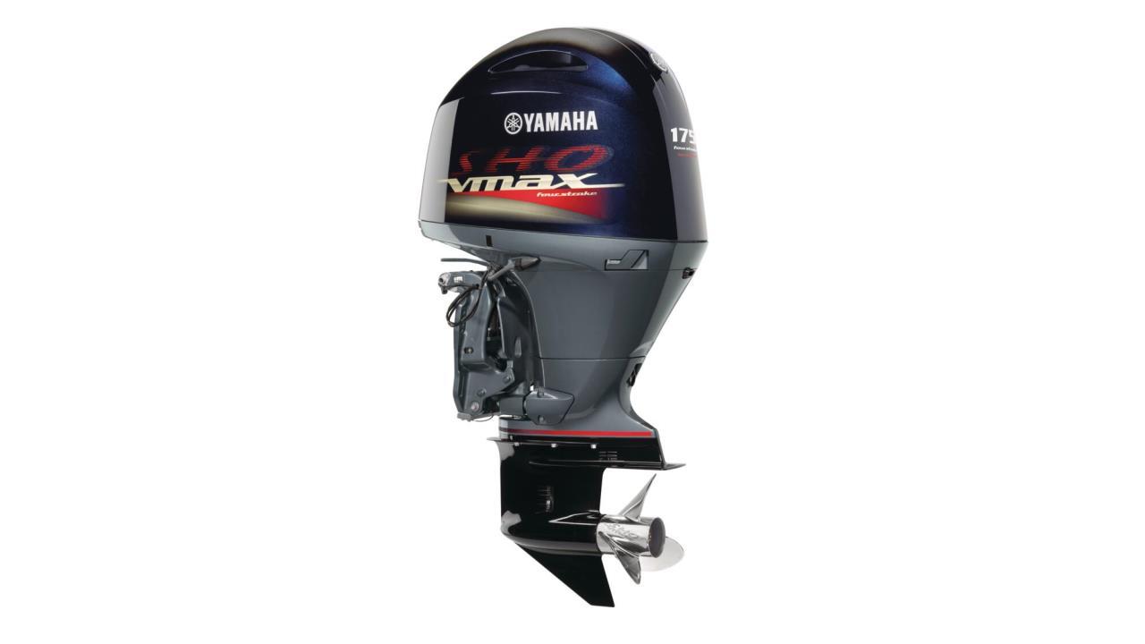 **NYHET! Yamaha V MAX SHO 2021