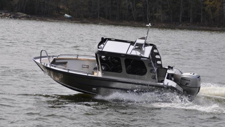 Ruotsalainen Alumiinivene